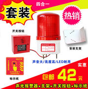 Fire alarm bell with battery Sound and light alarm with backup power Fire alarm bell backup power 220V