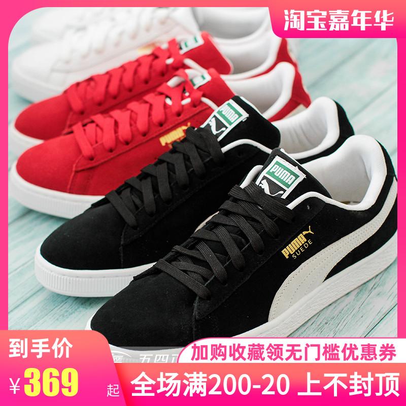 PUMA彪马男鞋女鞋韩商言李现同款鞋低帮运动复古板鞋休闲鞋352634
