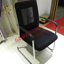 电脑椅家用会议办公椅会客升降转椅职员宿舍椅学生椅座椅网布椅子