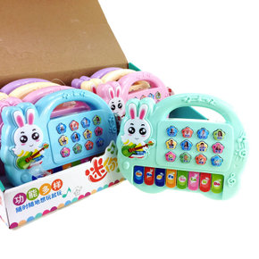 启蒙兔子音乐宝宝早教电子琴 早教学习机益智6-12月1-3岁儿童玩具
