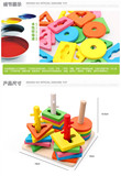 Wooden meatballs children four sets of columns wooden matching building blocks geometry baby building blocks enlightenment puzzle early education toys