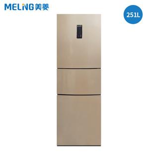MeiLing/美菱 BCD-251WP3CX三门变频风冷无霜家用冰箱