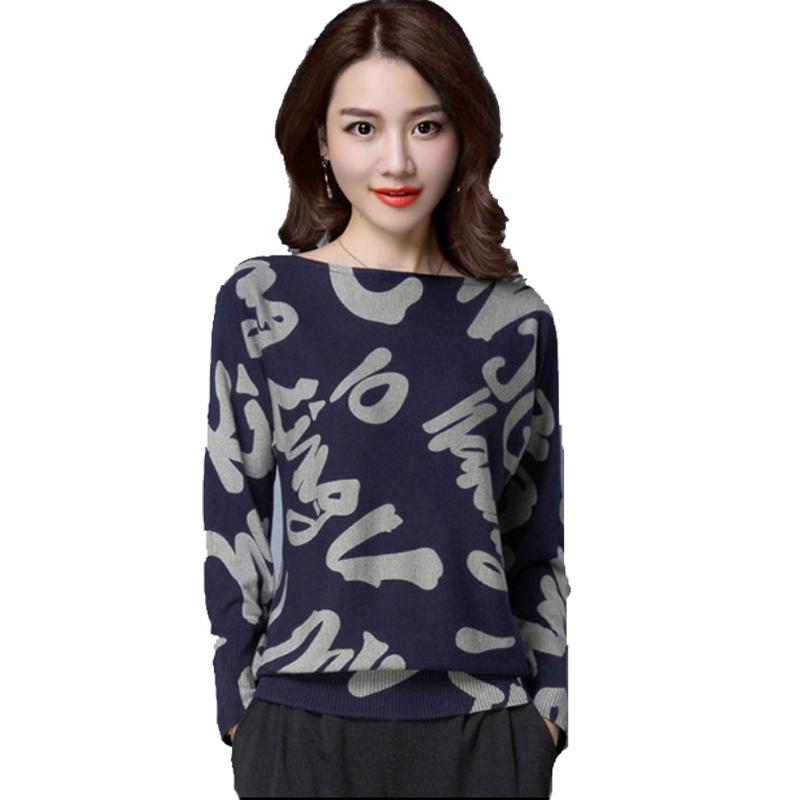动 感哥弟低领女士毛衣宽松大码套头打底针织衫短款蝙蝠袖羊绒衫
