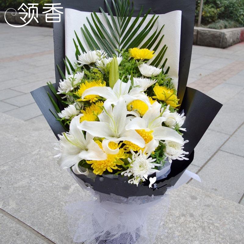 Похоронные венки Артикул 598935855658