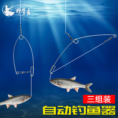 班尔奇钓鱼神器自动钓鱼器弹簧弹射钩钓鱼钩我爱发明神钩鱼钩鱼具
