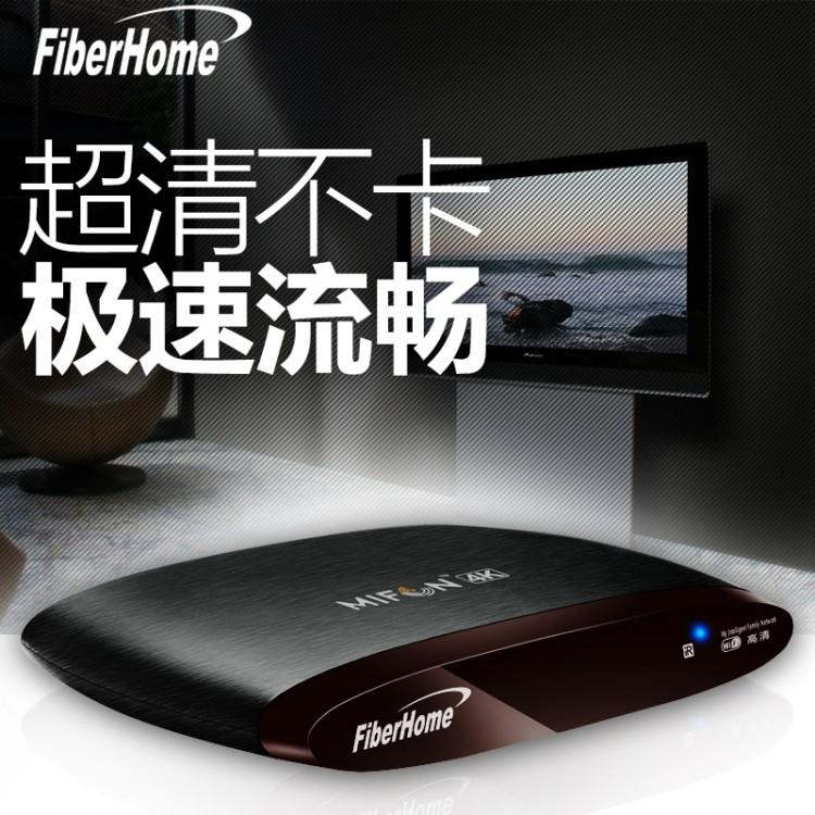 fiberhome网络机顶盒
