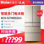 海尔商用冰箱