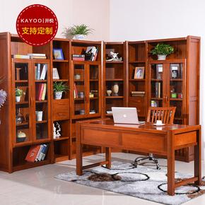 定制实木书柜书架榆木玻璃大书柜自由组合儿童书柜中式办公室书柜