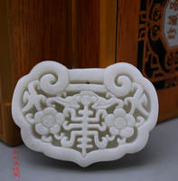 Lantian Yumeihua locks pendant pendants in front of Yupei jade pendant ancient style Hanfu Palace waist ornaments