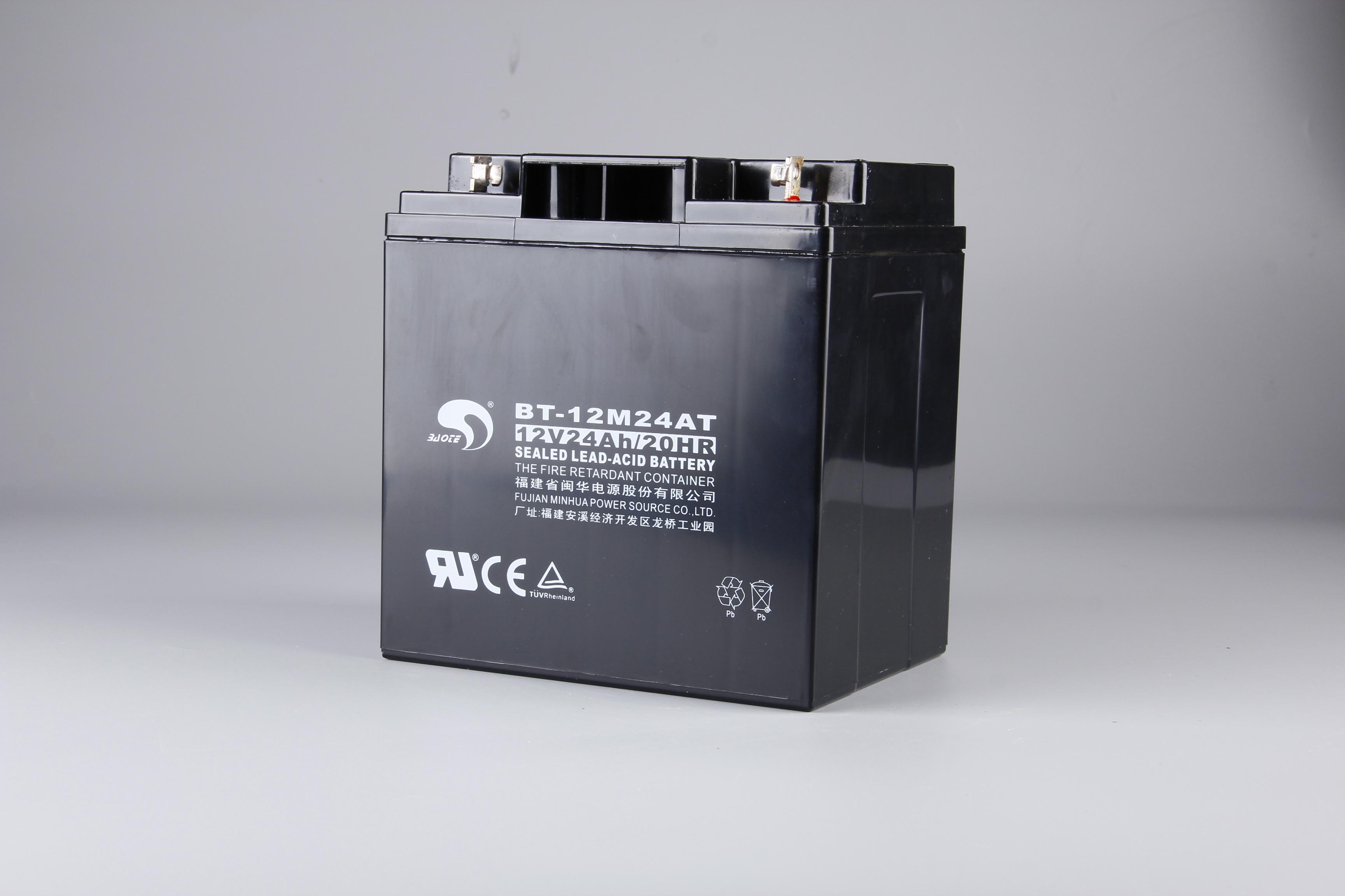 海湾牌正品 24AH/12V 蓄电池GST5000GST200海湾主机专用正品现货