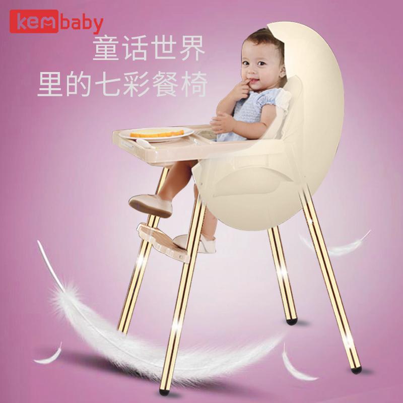 小孩餐桌椅