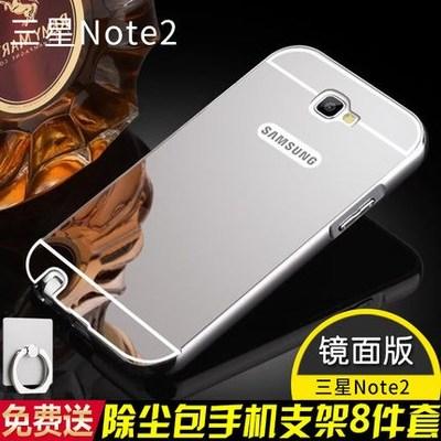 三星note2手机外壳gt-n7100镜面保护套N719金属边框n7108男女防摔