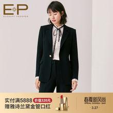 商场同款EP雅莹 2019春季新款女三醋酸面料纯色西装外套1107A图片