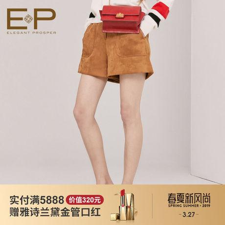 商场同款 EP雅莹 2019年春季新款女装修身时尚休闲裤短裤6207A商品大图