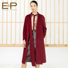 预售YAYING雅莹 2018秋季新款女装翻领羊毛面料长款毛呢外套8532B图片