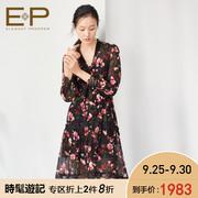 [商场同款]EP雅莹 18夏季新款女装印花蕾丝拼接桑蚕丝连衣裙4523a