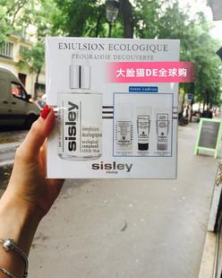 在途特惠法国Sisley 希思黎圣诞套装多效乳液/送面霜精华水