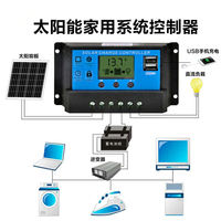 Solar controller system 10A12v/24v automatic conversion solar photovoltaic equipment charge and discharge protection