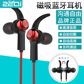 Q8双边无线蓝牙耳机运动入耳式耳塞苹果安卓通用磁吸