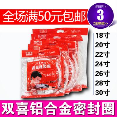 高压锅硅胶密封圈