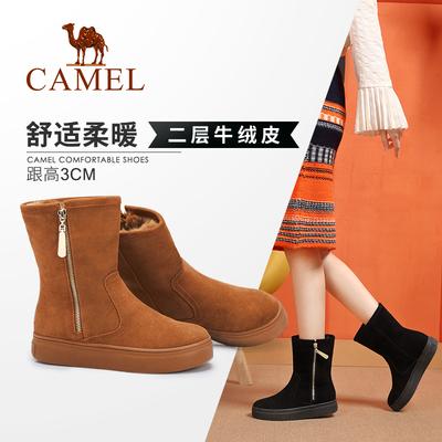 Camel/骆驼女鞋 2018冬季新品 时尚舒适高筒保暖拉链平跟雪地靴
