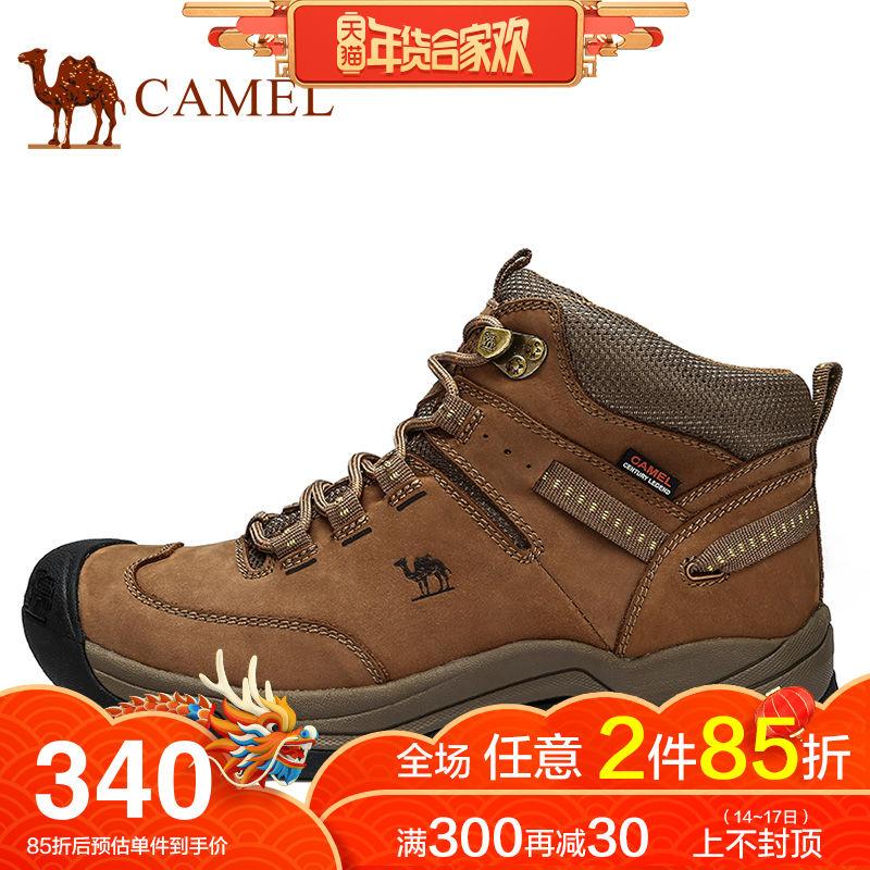 骆驼冬季户外休闲登山鞋男士牛皮登山靴耐磨防滑防寒高帮徒步鞋