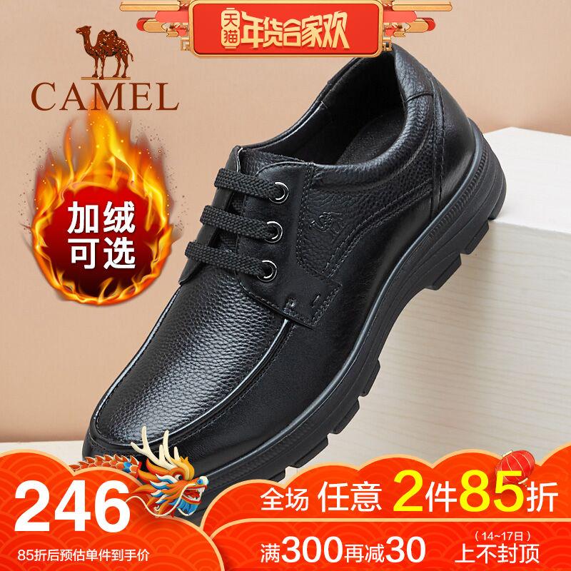 骆驼男鞋2018秋冬季商务皮鞋男加绒保暖男士休闲棉鞋真皮爸爸鞋子