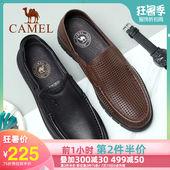骆驼男鞋夏季大头软底真皮爸爸鞋中年男士商务休闲皮鞋男透气孔鞋