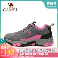 骆驼户外登山鞋男女夏季保暖防滑减震鞋耐磨低帮运动徒步鞋户外鞋