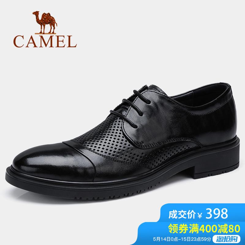 骆驼男鞋系带耐磨