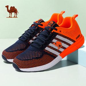 骆驼休闲男鞋 户外运动鞋网布越野跑鞋男徒步鞋轻便马拉松跑步鞋
