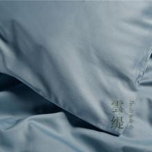 云缇美棉纯色四件套床单床笠款 柔滑细腻舒适高品质纯棉四季床品