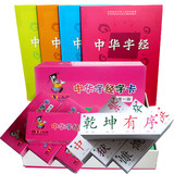 Chinese characters by the full set of phonetic version 4000 words young children literacy card early education card baby no picture recognition