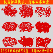 Traditional hand-cut paper-cut Window Flowers zodiac animal pig kindergarten teaching paper hollow stickers decorative painting