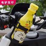上新电动自行车摩托车水杯架婴儿车儿童车水壶架茶杯架饮料水壶配