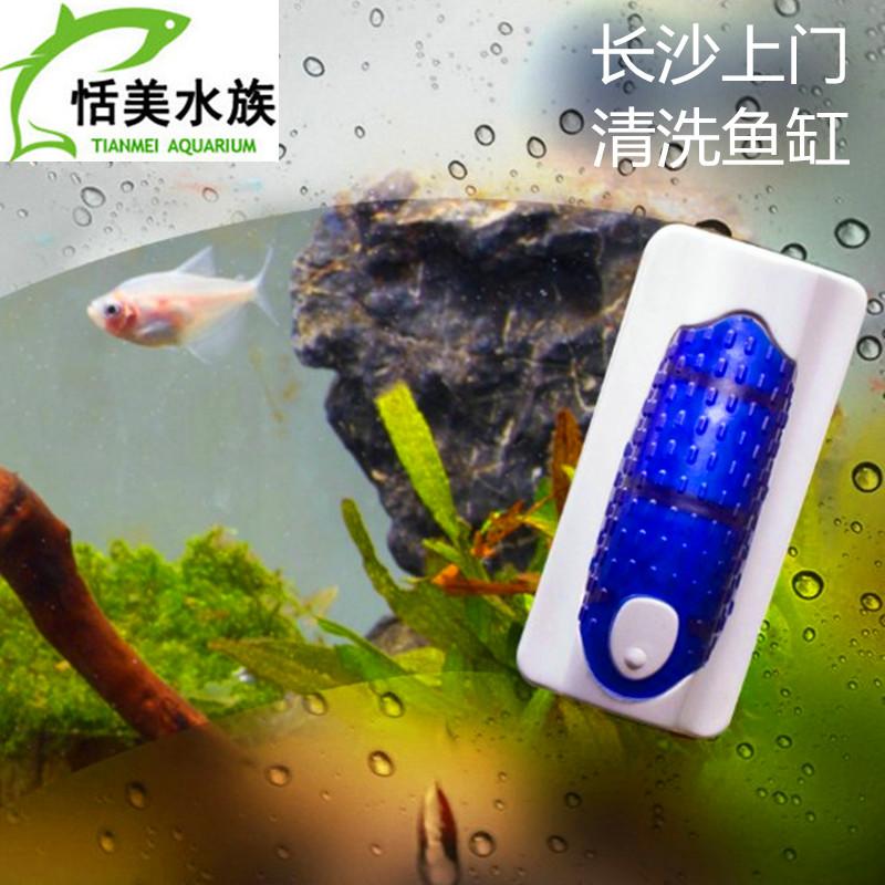 Запчасти для аквариума Артикул 539045675356