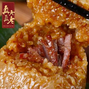 嘉兴粽子 真真老老肉粽子 10只共1000克正品 促销 早餐粽子100克