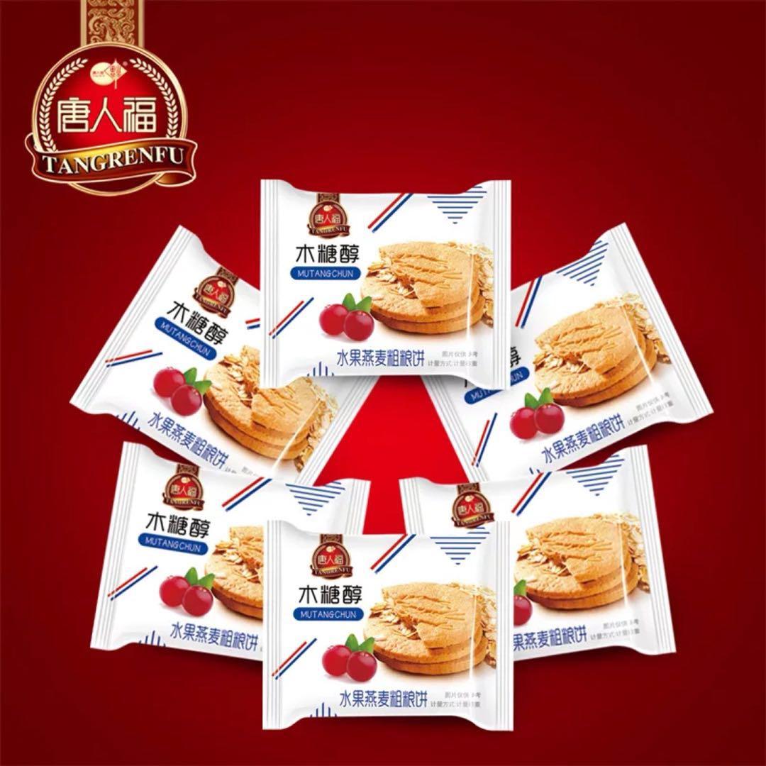 无糖精食品唐人福水果燕麦粗粮饼干2kg礼盒木糖醇孕妇糖尿人零食