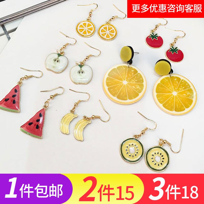 水果小耳环