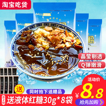 阿依郎冰粉粉40g*5袋 四川特产原味糍粑白凉粉冰粉刨冰配料组合