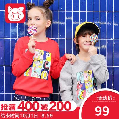 小猪班纳男童春秋长袖针织t恤2018新款上衣纯棉女童中性套头卫衣