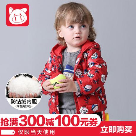小猪班纳童装宝宝羽绒服男童冬装新款儿童外套男小童羽绒外套短款商品大图