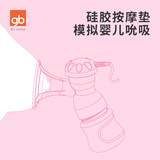 Gb good child maternal suction large silent portable milking machine automatic breast milk collector electric breast pump