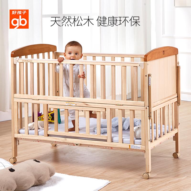 好孩子婴儿床木