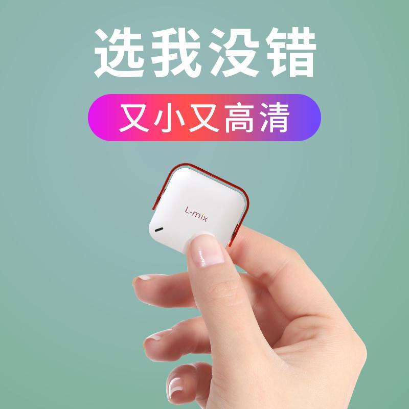 lmix2019新款小型投影仪家用迷你便携式投墙掌上手机投影机微型高清1080P wifi无线看电影苹果4K家庭影院电视