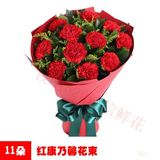 Applicable to Mother's Day Carnation Sunflower Birthday bouquet in Guilin City, Yangshuo County, Qixing District, Tongcheng Express Delivery