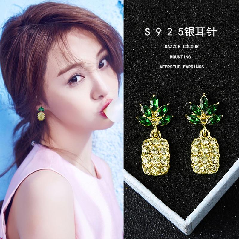 菠萝耳环女韩国s925纯银针个性简约气质短款水果耳坠可爱百搭耳钉