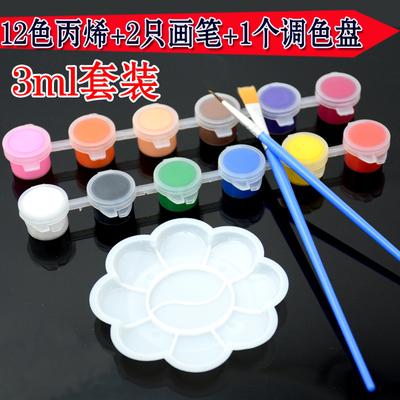 丙烯颜料12色套装3ML送2支笔1个配色盘 可画套娃面具风筝扇子鸡蛋