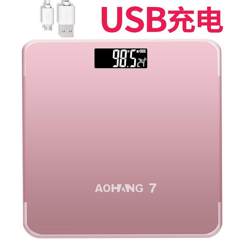 小号人体秤超薄美容院用便携玻璃器线斤秤充电学生器数据线标准