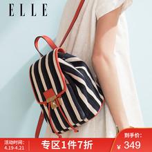 ELLE女包19年新品 80286条纹包休闲双肩包手提包抽带锁扣包包